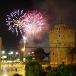 La tour blanche - Salonique - Grece