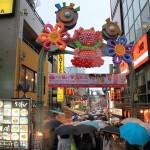 Harajuku sous la pluie